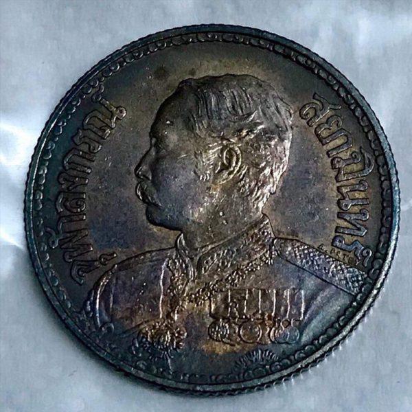 เหรียญร5