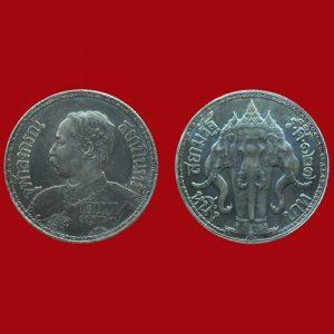 เหรียญหนวด