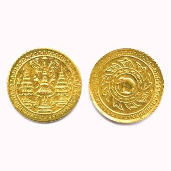เหรียญโบราณ